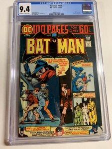 Batman 259 Cgc 9.4 Ow/w Pages Dc Comics Bronze Age