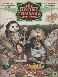 Electric Company Magazine #1 FN; Children's Television Workshop | save on shippi
