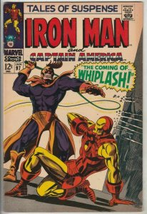 Tales of Suspense # 97 Strict VF/NM High-Grade 1st The Black Panther returns!