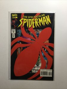 Spectacular Spider-Man 223 Near Mint Nm Marvel