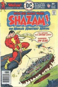 Shazam! (1973 series) #24, VF (Stock photo)