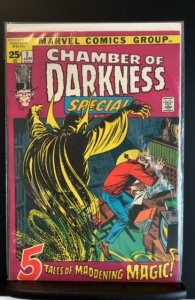Chamber of Darkness Special #1 (1972)