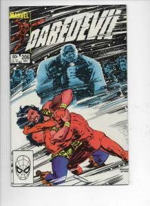 DAREDEVIL #206 NM-  Murdock, 1964 1984, more Marvel in store