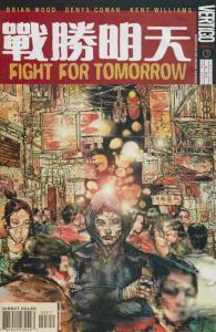 Fight for Tomorrow #3 VF/NM; DC/Vertigo | save on shipping - details inside