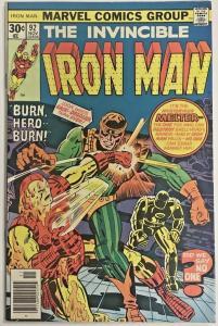 INVINCIBLE IRON MAN#92  FN/VF 1976 MARVEL BRONZE AGE COMICS