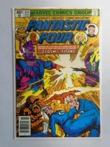 Fantastic Four (1st Series) #212, Newsstand Edition 6.0/FN (1979)