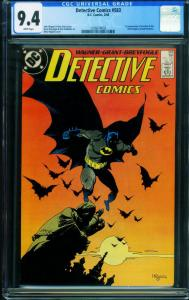 Detective Comics #583 CGC 9.4 First SCARFACE/VENTRILOQUIST 1256074003