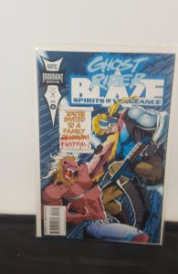 Ghost Rider/Blaze: Spirits of Vengeance #21 (1994)