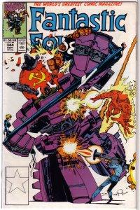 Fantastic Four   vol. 1   #344 VG (Nukebusters 2) Simonson