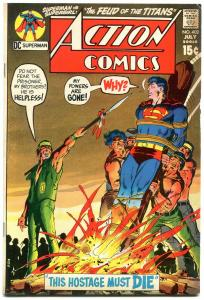 ACTION COMICS #402 1971 DC SUPERMAN v. SUPERGIRL DUEL-- FN-