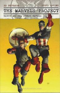 Marvels Project, The TPB #1 VF/NM; Marvel | save on shipping - details inside