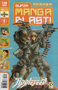 Super Manga Blast! #27 VF/NM; Dark Horse | save on shipping - details inside
