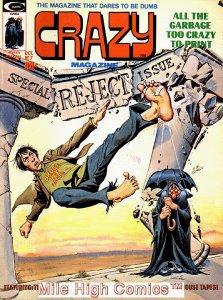 CRAZY MAGAZINE (1973 Series) #7 Very Fine