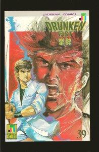 Jademan Comics Drunken Fist #39 October 1991