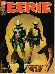 EERIE MAGAZINE #85 (1977) WARREN VERY GOOD (4.0) ROOK KEN KELLY COVER