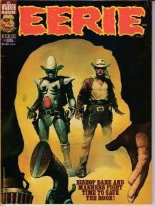 EERIE MAGAZINE #85 (1977) WARREN VERY GOOD (4.0) ROOK KEN KELLY COVER