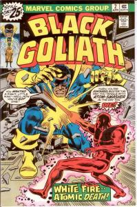 BLACK GOLIATH (1976) 2 VF-NM CLAREMONT SCRIPT COMICS BOOK