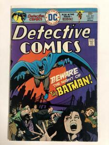 DETECTIVE 451 VERY GOOD+ September 1975 Robin! COMICS BOOK