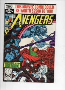 AVENGERS #199, VF, Ms Marvel, Iron Man, Red Ronan, 1963 1980, more Marvel in sto