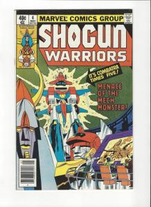 SHOGUN WARRIORS #4 MATTEL VF