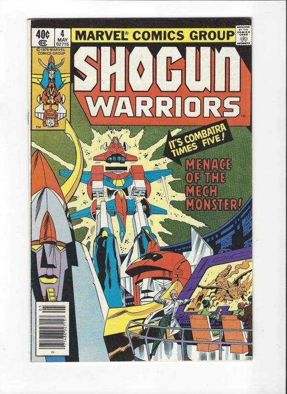 SHOGUN WARRIORS #4 MATTEL VF