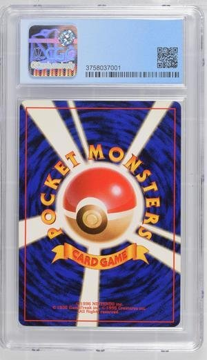 Pokemon Clefairy CGC 35 1996 Base Set Japanese 9 mint Holo