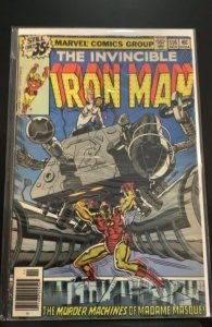 Iron Man #116 (1978)