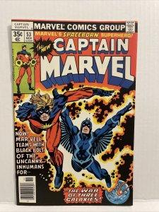 Captain Marvel #53