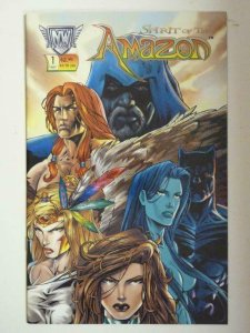 SPIRIT OF THE AMAZON #1, NM, NW Studios, 2003  more Indies in store