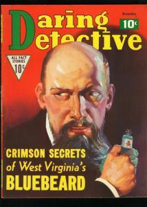DARING DETECTIVE DEC 1935-DEATH OF A CIRCUS KING-MURDER-TRUE CRIME FN