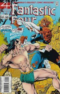 Fantastic Four (Vol. 1) #404 VF; Marvel | save on shipping - details inside