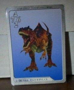 T - Rexsaur G-36 Final Fantasy VIII 8 Triple Triad  Card Single