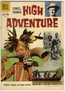 HIGH ADVENTURE (1958-1959 DELL) F.C.1001 VG- PHOTOCOVER COMICS BOOK