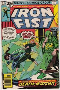 Iron Fist #6 strict NM- 9.2 High-Grade   100s more I.Fists up for grabs  C'ville