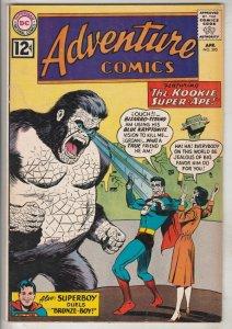 Adventure Comics #295 (Apr-62) VF/NM High-Grade Superboy