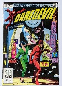 Daredevil #197 (Aug 1983, Marvel) VF/NM 9.0 1st app Yuriko Oyama