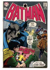 Batman #222 Beatles cover-Neal Adams- Joe Kubert- comic book 1970-  VF-