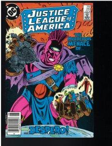 Justice League of America #251 (1986)