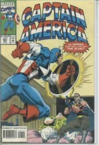 Captain America (1968 series) #421, VF+ (Stock photo)