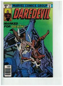 DAREDEVIL 159 VF July 1979 2nd Miller COMICS BOOK
