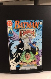 Batman #448 (1990)