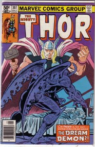 Thor   vol. 1   #307 VG Tales of Asgard (Loki), Gruenwald/Kupperberg
