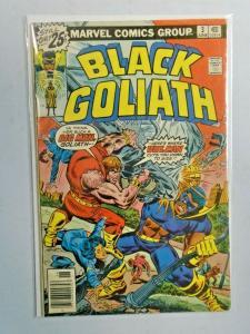 Black Goliath #3 4.0 VG (1976)