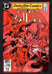 Detective Comics #539 (1984)