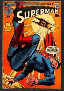 Superman #234 (1971)