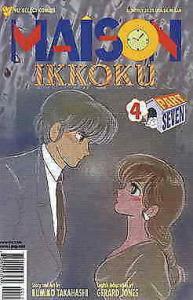 Maison Ikkoku Part 7 #4 VF/NM; Viz | save on shipping - details inside