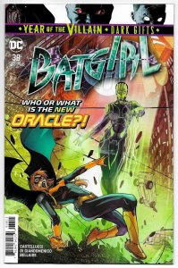 Batgirl #38 Main Cvr (DC, 2019) NM