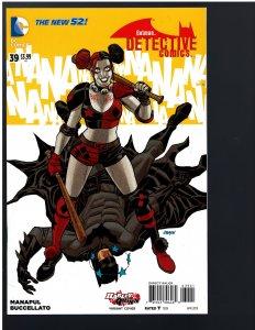 Detective Comics #39 (2015)