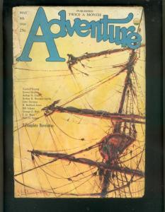 ADVENTURE PULP-5/8/1926-SHIP CVR-GORDON YOUNG-BAUMHOFER G/VG
