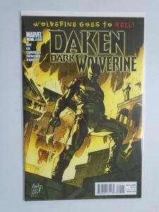 Daken Dark Wolverine (2010) #1A, 8.0/VF (2010)